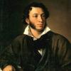 На смерть Пушкина