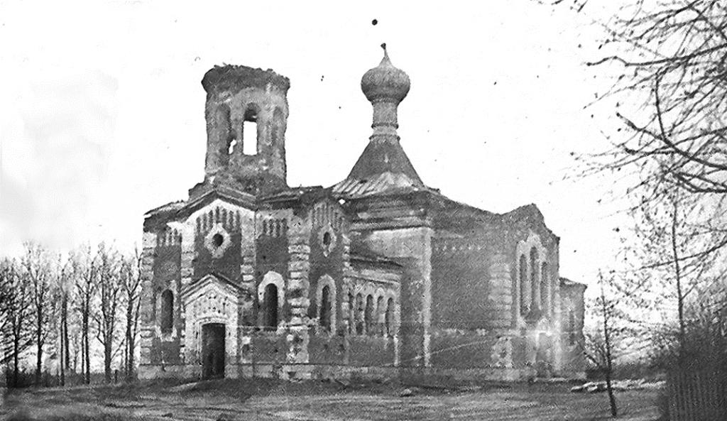 Разрушенный в военные и послевоенные годы храм Архангела Михаила